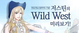 ��ƾ�� �Բ��ϴ� Wild West �̸�����!