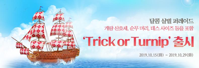 Trick or Turnip