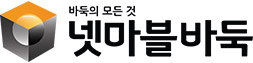 바둑nTV